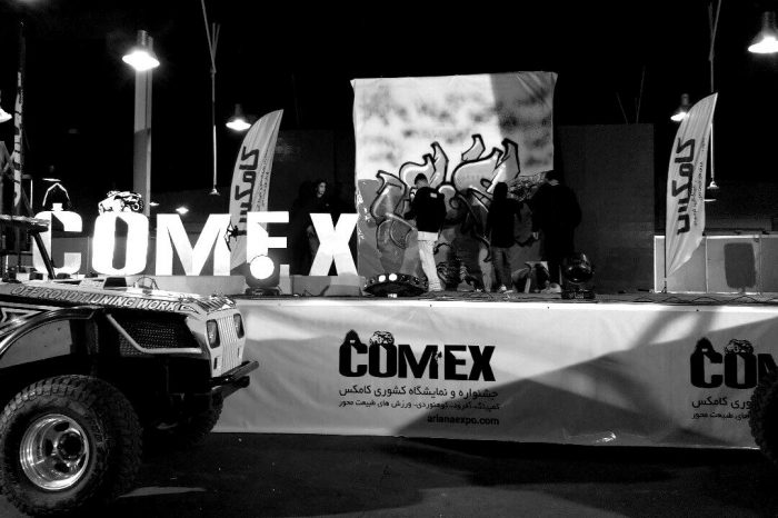 نمایشگاه کامکس 2