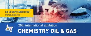 پوستر بیستمین نمایشگاه بین المللی شیمی، نفت و گاز بلاروس 2021